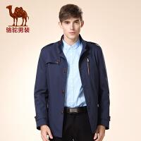 骆驼男装 冬装新品青年立领修身单排扣中长款商务休闲外套风衣男