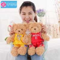 篮球泰迪熊 姚明和科比系列毛绒玩具泰迪熊公仔 迷爱抱抱熊