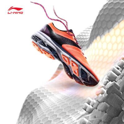 李宁男子赤兔智能跑鞋轻便耐磨防滑轻质跑步鞋跑步运动鞋ARBK079