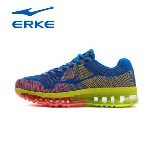 鸿星尔克erke男女情侣款全掌气垫运动鞋男女鞋缓震网面跑步鞋时尚慢跑鞋跑鞋