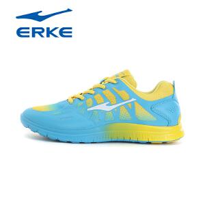 鸿星尔克正品新款网布拼接炫彩男慢跑鞋运动鞋男鞋