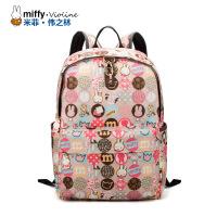 Miffy米菲 2016新款 休闲百搭复古双肩包 防水潮男女背包小清新旅行包学生书包