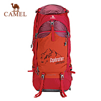 camel骆驼户外双肩背包 男女通用款户外休闲徒步旅游双肩包