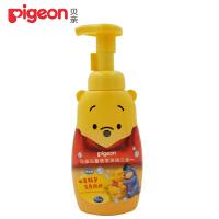 贝亲儿童洗发水婴儿宝宝洗发露沐浴露2合1(泡沫型)350ml  IA82