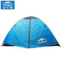 topsky/远行客 野外露营帐篷户外野营旅游双人4季帐篷