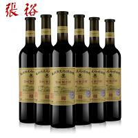 张裕酒文化博物馆馆藏特选级解百纳干红葡萄酒 【整箱6瓶装】