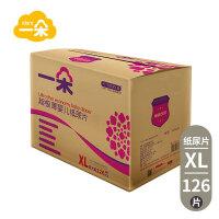 一朵纸尿片  箱装特惠 超薄透气婴儿尿片XL码126片YD1808