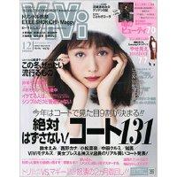 [现货]日本进口 ViVi 2014年12月 女装潮流杂志 空运杂志海运价格