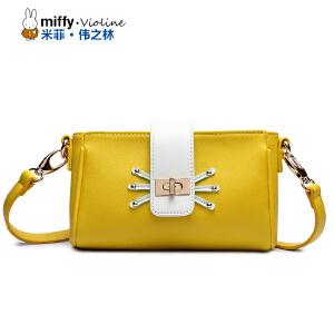 Miffy米菲 2016春夏新款女士单肩斜挎包 手提斜跨包女长款撞色小方包