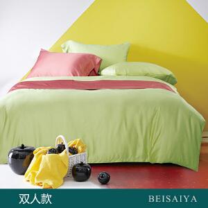 贝赛亚 高端60支贡缎长绒棉床品 双人纯色床上用品四件套 墨竹绿