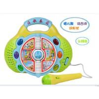 五星玩具诗歌乐园翻页书 带扩音小话筒 宝宝学习益智玩具点读机