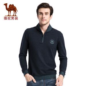骆驼男装 新品秋款青年立领纯色拼料条纹商务休闲长袖T恤男