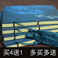 三曼多 开学季热销 中国风复古创意古风本子 古风笔记本 笔记本 配流苏 牛皮纸手工线装本 日记本 水墨风本子记事本