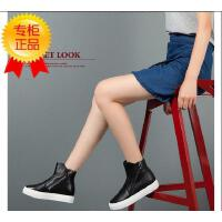 王菲儿 女鞋真皮厚底学生踝靴女靴高帮短靴休闲平底单鞋8802