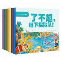 数学游戏绘本(1-3合辑,共29册)