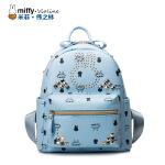 Miffy米菲 时尚铆钉双肩包女包包铆钉日韩版pu休闲旅游背包2016潮书包