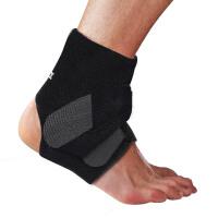 (领券立减30)ENPEX乐士护脚2210弹性绷带护裸脚腕防护具乐士脚踝加压羽毛运动扭伤足篮球护踝