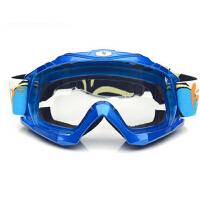 户外大视野防雾镜片防风眼镜可戴近视眼镜时尚骑行镜