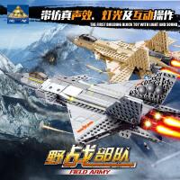 包邮哦开智J20 SU27战斗机飞机拼装拼插积木儿童益智玩具