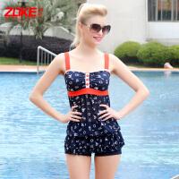 洲克保守分体泳衣女显瘦遮肚韩版时尚品牌温泉游泳衣少女