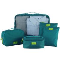 户外运动旅行用品收纳袋5件套 洗漱包行李衣物袋数码整理包