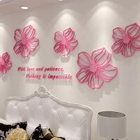 五朵花 3D水晶亚克力立体墙贴 沙发 客厅 卧室 床头 电视背景墙 装饰家居