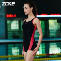 洲克新款女式泳衣小胸聚拢显瘦连体平角保守遮肚温泉大码泳装