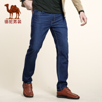 骆驼男装  春季新款微弹中腰直筒猫须薄款长裤 拉链牛仔裤男