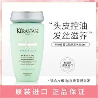 Kerastase/卡诗 双重功能洗发水250ml 无硅油针对油性头皮干性头发 进口专业洗护发 平衡油脂