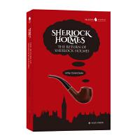 Sherlock Holmes the Return of Sherlock Holmes 福尔摩斯探案全集之归来记 英文版原著