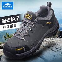 topsky/远行客 户外登山鞋耐磨透气徒步鞋防水防滑登山鞋