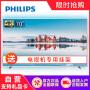 飞利浦(PHILIPS)70PUF7364/T3 70英寸人工智能语音电视 4K超高清HDR液晶电视 大屏电视 流光溢彩