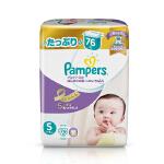 [当当自营]帮宝适 特级棉柔 小号S76片(适合4-8kg)日本进口紫帮系列大包