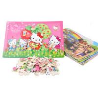 200片儿童中国世界地图木质拼图版智力积木制玩具