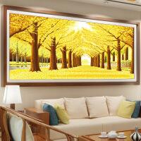悟客/wuke精准印花十字绣黄金满地2米5刺绣套件大幅新款客厅画书房2.8米简约现代风景系列
