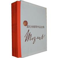 莫扎特钢琴作品全集