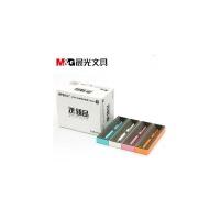 陆捌壹肆 晨光文具 金属中性笔 AGPH1501 包皮革按动中性笔0.5 宝珠笔 1支装