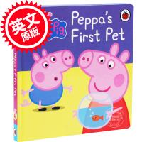 [现货]小猪佩佩琪 粉红猪小妹 英文原版 Peppa Pig: Peppa's First Pet
