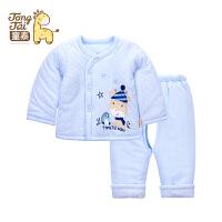 童泰冬款新品婴儿衣服儿童棉衣套装加厚男女宝宝外出偏开保暖棉服