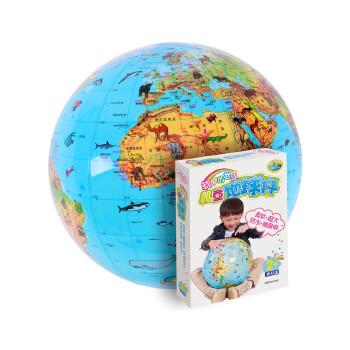 《软软的地球儿童地球仪(动物图案+地形地貌)