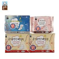 Eunjee/恩芝 韩国进口卫生巾组合4包46片 正品无荧光剂防敏套装
