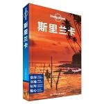 孤独星球Lonely Planet国际旅行指南系列:斯里兰卡