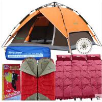 户外野营齐全套装儿童睡袋防潮垫自动防暴雨帐篷营地灯套装