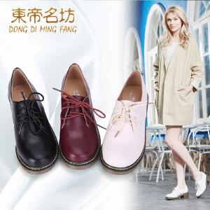 东帝名坊新款英伦风女鞋休闲浅口女皮鞋防滑中跟粗跟单鞋