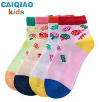 女童袜子薄款春夏季儿童袜子女精梳棉袜中大童学生男女孩短袜4双