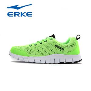 鸿星尔克erke男跑步鞋运动鞋男鞋新品时尚常规跑鞋耐磨缓震轻便慢跑鞋