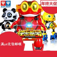 正版奥迪双钻快乐酷宝2玩具全套合体变形蛙王酷宝雷霆战宝机器