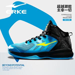 鸿星尔克篮球鞋男新款训练篮球鞋高帮耐磨缓震运动鞋男鞋
