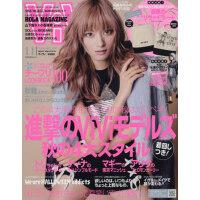 [现货]日文原版 时尚杂志 VIVI 2014年11月号