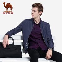 骆驼男装 新品秋款青年纯色简约长袖外套夹克男士